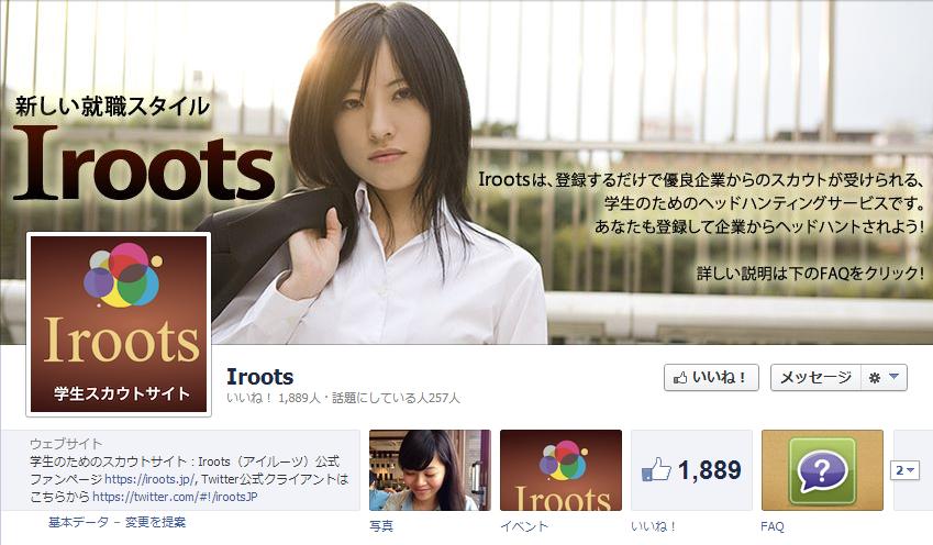 iroots.jp