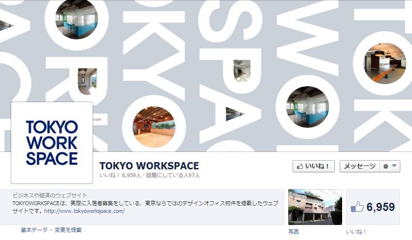 tokyoworkspace